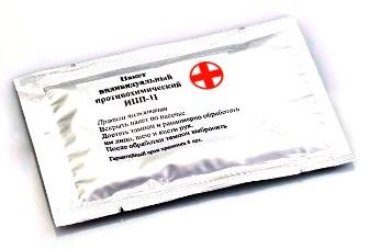 Индивидуальный противохимический пакет ИПП-11