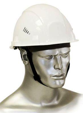 Каска защитная СОМЗ-55 Favori®T Trek® RAPID белая (75617)