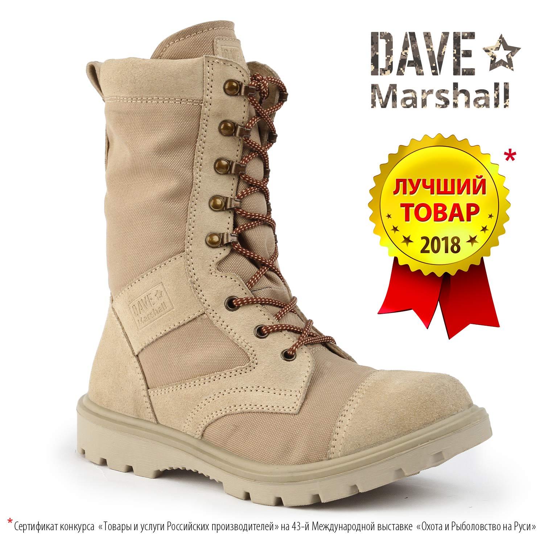 Ботинки кожаные облегченные с высокими берцами AZIMUTH D-9