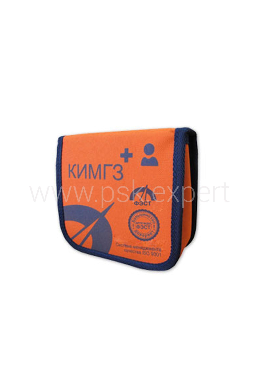Комплект индивидуальной защиты КИМГЗ №1 (аналог АИ) АПТ101