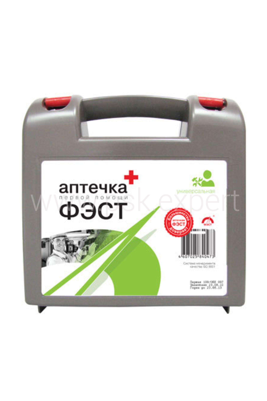 Аптечка универсальная   АПТ491