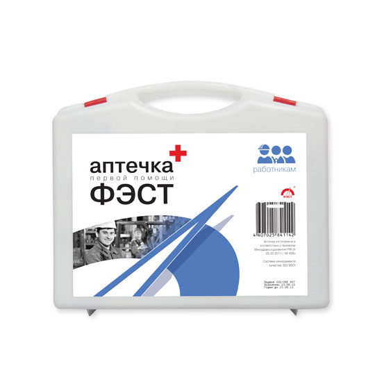 Аптечка первой помощи для нефтяника и газовика