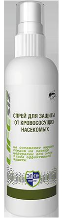 Спрей репеллент от кровососущих насекомых «Элен»  флакон 100 мл.