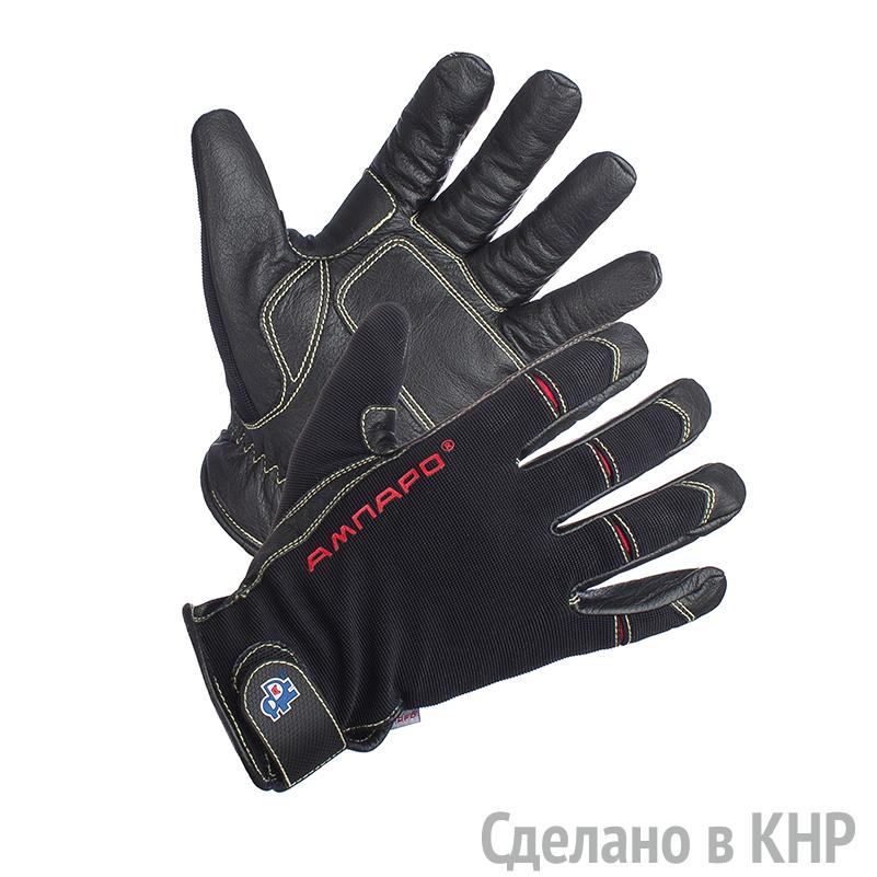 Перчатки Вибростат 04 антивибрационные комбинированные