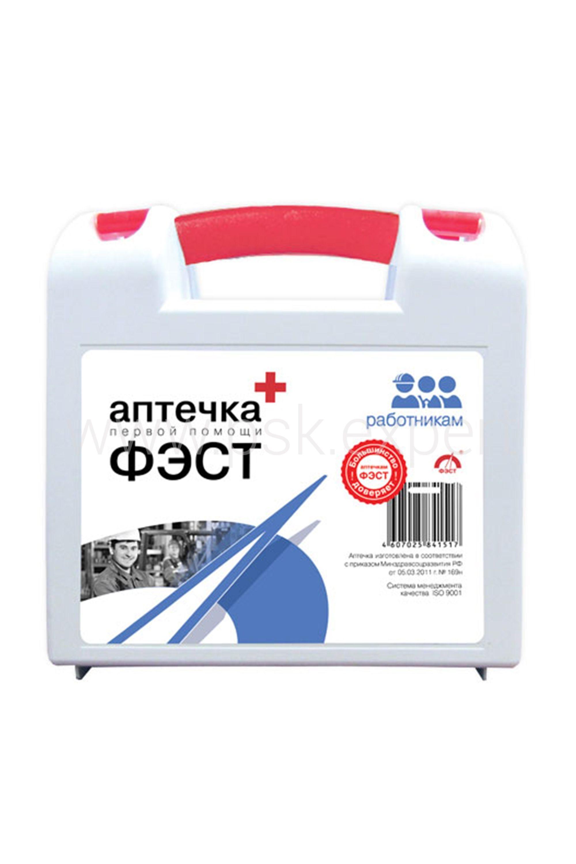 Аптечка первой помощи АПТ497