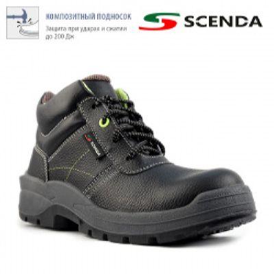 Ботинки кожаные NEON c композитным подноском