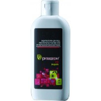 Крем от ультрафиолетового излучения РизаДерм® УФ (100 мл)