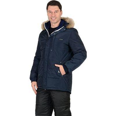 Куртка СИРИУС-ФОРВАРД: зимняя, мужская, цв. т-синий