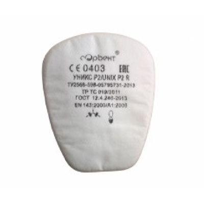 УНИКС Р2 противоарозольный фильтр