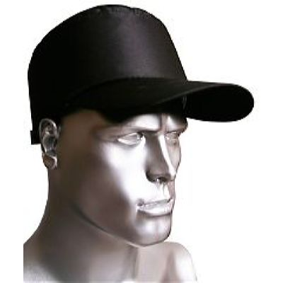 Каскетка-бейсболка ПРЕСТИЖ AMPARO защитная черная (126909)