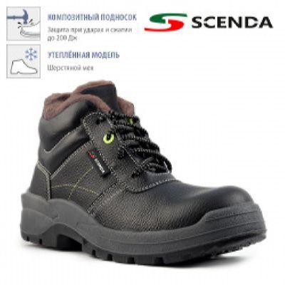 Ботинки кожаные утепленные NEON  PU-TPU с композитным подноском