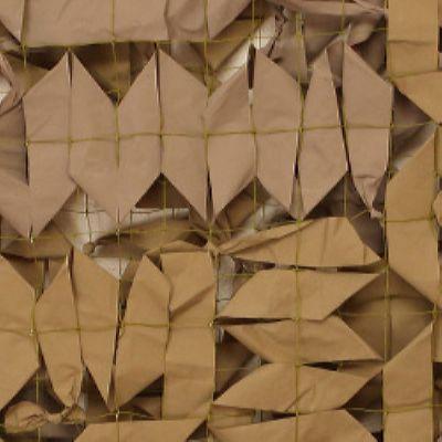 Сеть маскировочная Стандарт МП1-3  3х3м. (светло-бежевый, темно-бежевый, серо-бежевый)