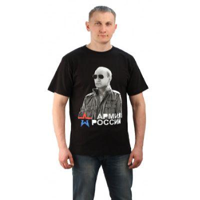 """Футболка  """"Президент"""" цв.черный. Мир футболок"""